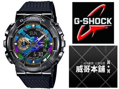【威哥本舖】Casio原廠貨 G-Shock GM-110B-1A 經典GA-110系列 不鏽鋼殼大改款 GM-110B