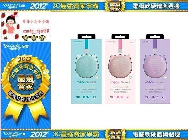 【35年連鎖老店】PROBOX 淺草貓 無線藍牙喇叭(HB11)有發票/公司貨/保固1年