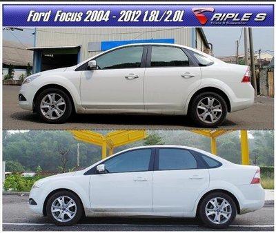 【酷熊】Triple S(TS)短彈簧Ford 福特 Focus 2004~2012 可搭配KYB Bilstein 避震器 總成