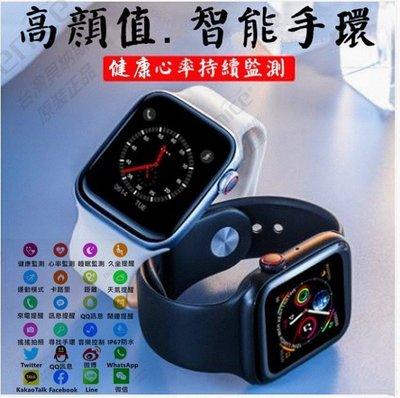 AW36 國家認證 LINE FB 藍牙 藍芽 心率 運動 三星 華為 蘋果 小米 智慧型 智能 手環 手錶 生日 情人