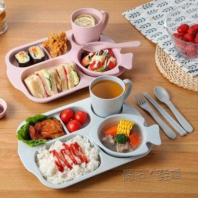 小麥秸稈兒童餐盤碗杯套裝幼兒園餐盤分格...