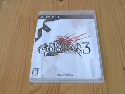 【小蕙館】<PS3> DRAG-ON DRAGOON 3 誓血龍騎士3 (純日版)