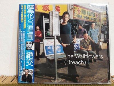 The Wallflowers壁花樂團:Breach絕交