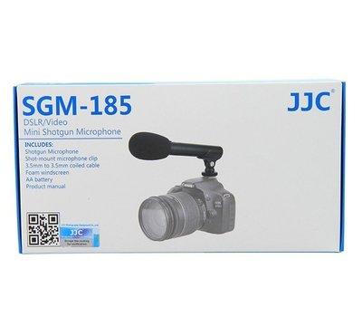 JJC  SGM-185立體聲麥克風 新聞採訪錄音 單眼麥克風 攝像機相機麥克風700D,650D, 600D SX60