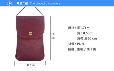 【GooMea】3免運Samsung 三星 S10 6.1吋單層斜背 掛脖 掛頸 皮套 手機袋 保護套 灰紅