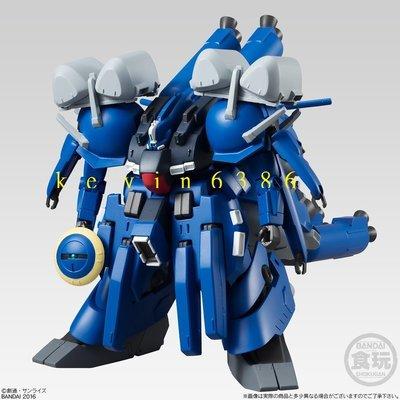 東京都-機動戰士鋼彈UNIVERSAL UNIT RMS-142 XEKU ZWEI 賽克 茲瓦 可動 代理 現貨