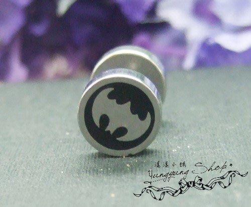 *。漾漾小舖*。超級炫感十足的蝙蝠假擴耳環˙鋼【A2592】☆°單隻價