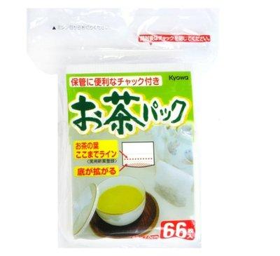 日本原裝進口Kyowa-多功能濾茶包 濾茶袋  花茶包 濾茶袋 滷味包 新北市