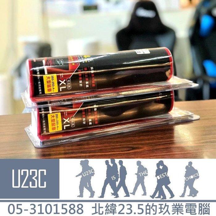 【嘉義U23C 含稅附發票】I-gota 菁英級電競鼠墊 350*250*4  MSP-GM3525 電競 滑鼠墊