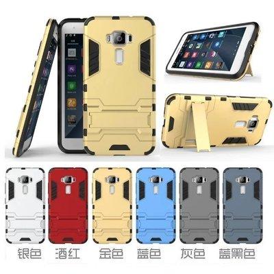 5.5吋 華碩 ASUS ZenFone 3變形金剛ZE552KL鋼鐵人 皮套 手機殼 可站立保護殼 保護套Z012DA