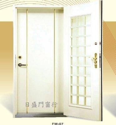 ☎日盛門窗行✦雙玄關門組7✦兩年保固✦日本進口鋼板✦防盜門 鍛造門 防火門 金屬門 白鐵門 大門