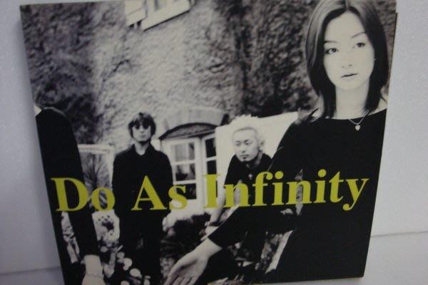【銅板交易】二手原版CD♥大無限樂團DO AS INFINITY / BREAK OF DAWN