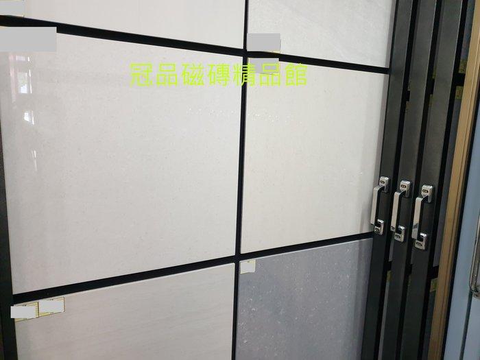 ◎冠品磁磚精品館◎進口精品 奈米拋光石英磚(聚晶二色)–60X60及80X80CM