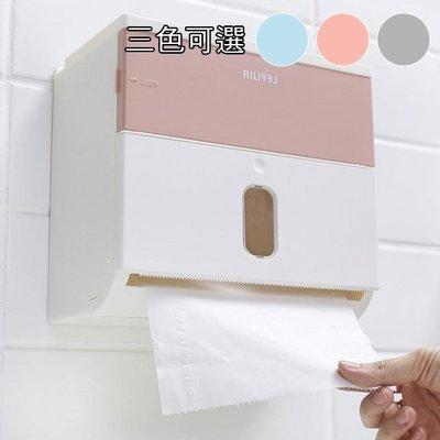 ☜shop go☞【R061】抽紙盒 ...