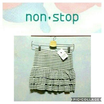 全新專櫃non stop,灰白色線條蛋糕棉質裙(slze:0號)