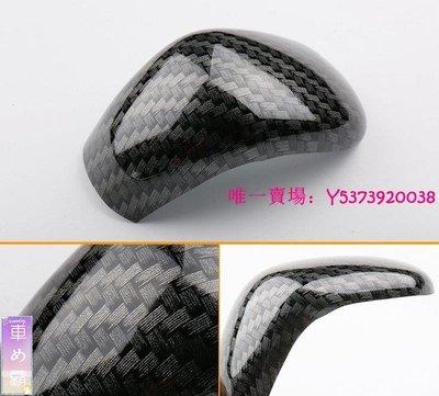 ~~日產 NISSAN 18-新19年 KICKS新 排檔頭裝飾貼 排檔頭 飾蓋 排檔頭 裝飾片 碳纖維紋YP30