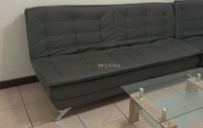 【DH】商品貨號9商品名稱 《荷花》(圖一)三段式沙發床.備有灰色.黑色可選.座/臥多功能使用.主要地區免運費