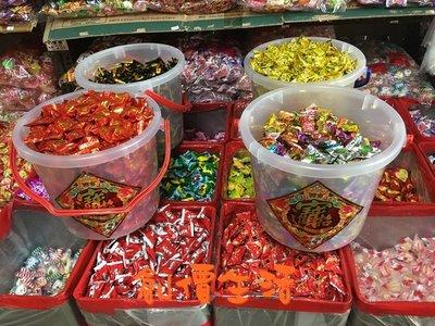 創價 ~ 零食 糖果 散糖 散裝糖果 混合 綜合糖果 600公克