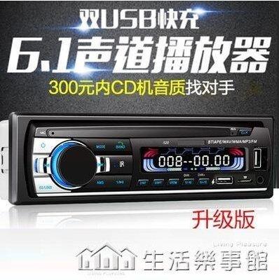 車載MP3 播放器插卡U盤汽車主機車用...