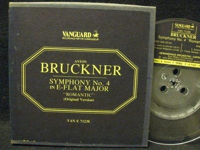 《7吋美版盤帶Reel Tape》古典樂*Bruckner: No.4浪漫交響曲*Vanguard*起標價即結標價