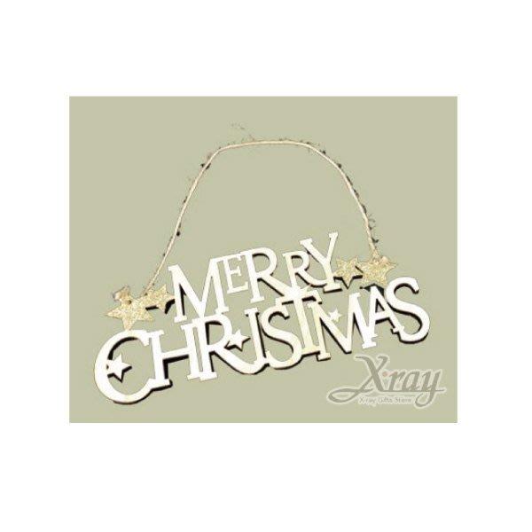 節慶王【X020702】22*9.5公分木製英文字,聖誕節/聖誕樹/聖誕木製品/掛飾/佈置/裝飾