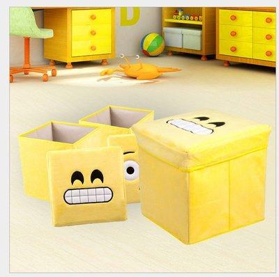 LoVus - QQ表情可折叠收纳凳子儲物凳儿童玩具收纳箱储物箱