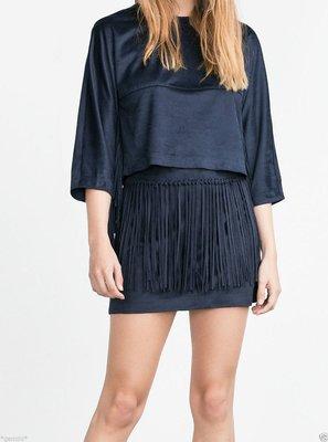 全新 ZARA 專櫃正品 深藍色 優雅波西米亞風麂皮絨流蘇短裙