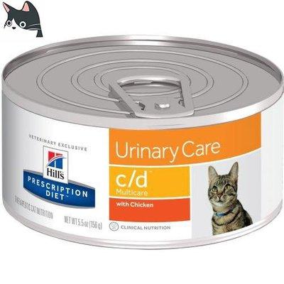 Hills 希爾思 醬狀罐頭/貓CD罐/CD貓 c/d 泌尿道 處方 罐頭 156g  6238