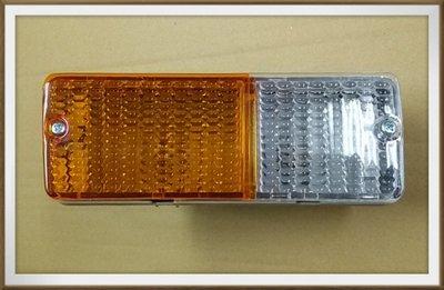 【帝益汽材】MITSUBISHI 中華 三菱 DELICA 得利卡 90~93年 小燈 方向燈《另有賣天線、機油芯子》