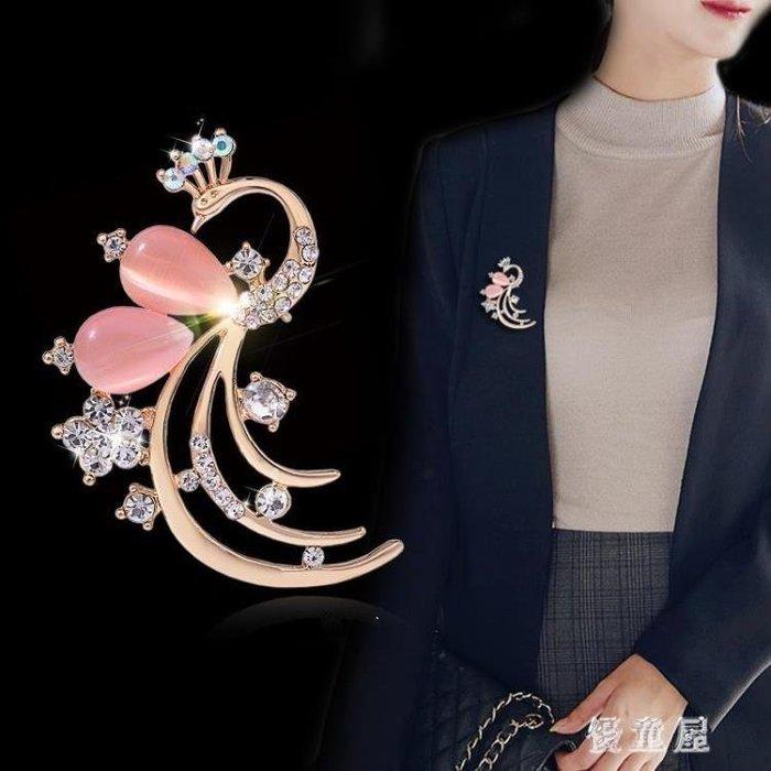 YEAHSHOP 仿水晶氣質孔雀胸針禮物女士西服配飾時尚開衫韓版胸花別針飾品 13666Y185