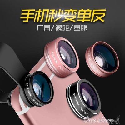 ZIHOPE 抖音神器廣角手機鏡頭距攝像頭通用單反高清外置自拍照相蘋果ZI812