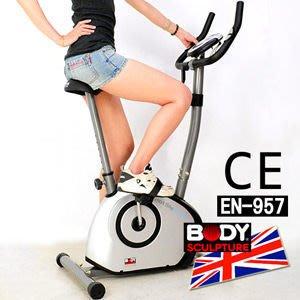 哪裡買⊙BODY SCULPTURE自由輪磁控健身車推薦(安規認證) C016-1800 室內腳踏車.運動健身器材