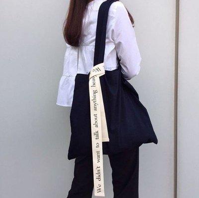 INS6 購物袋 韓國同款 unfold百搭街頭布條布袋【B】