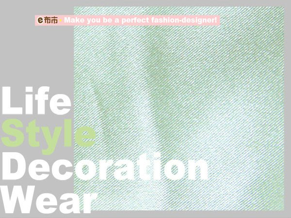 薄荷綠緞面布(秀士布)滑布/婚禮佈置/禮堂/裡布 [H-00510]《e布市DIY》