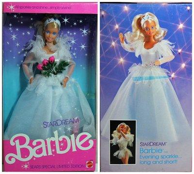 代購 芭比 Sears Star Dream Barbie 西爾斯明星夢 晚宴珍藏1987