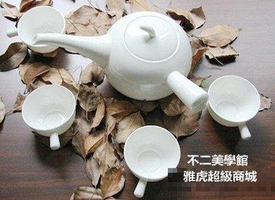 【格倫雅】茶友居 天歌 唐山骨瓷茶具套裝 歐式陶瓷 日式茶杯茶道茶壺茶藝禮23131[