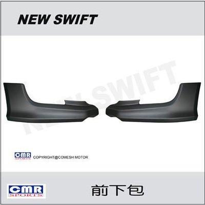 [ 曠野 ] SUZUKI NEW SWIFT 大包  前下包 NT$3500