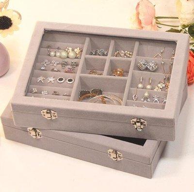 首飾盒 首飾盒大容量透明簡約耳釘耳環手鐲項鏈耳飾盒防塵首飾收納盒   全館免運