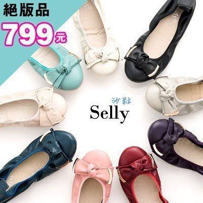Selly outlet (03Q07)飛舞甜心‧銀飾蝴蝶結‧舒適牛皮娃娃鞋 * 黑色41號 NG213