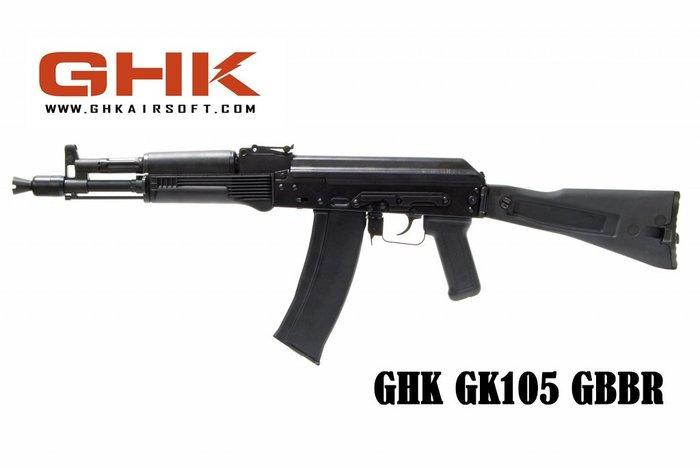 【翔準軍品AOG】GHK GK105 GBBR AK 特種 戰術 步槍 紅點