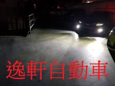 (逸軒自動車)2010~2019 ALTIS升級霧燈LED無風扇燈泡 6000K SIENTA PREVIA