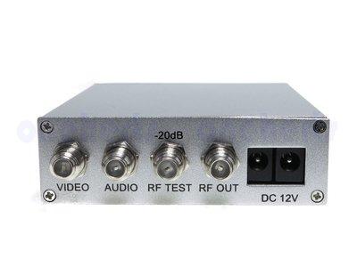 萬赫 MAV-100A可調式調變主機 迷你型 類比 Mini Agile Modulator DVR路口監控 監視器