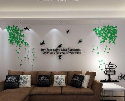 葉子鳥 立體壁貼 壁貼 壓克力壁貼 壓克力立體壁貼 電視牆 玄關 走廊 沙發牆 嬰兒房 小孩房 室內裝潢 設計感