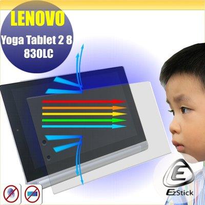 【EZstick抗藍光】Lenovo YOGA Tablet 2 8 830 LC 專用 防藍光護眼鏡面螢幕貼