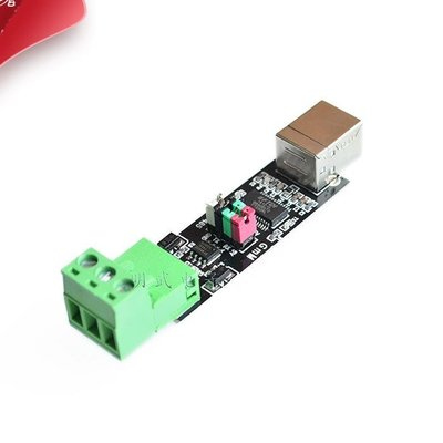 USB TO TTL/ RS485 雙功能雙保護 USB轉485模塊 全新FT232芯片  電子模塊 擴展板 開發板 DI 新北市