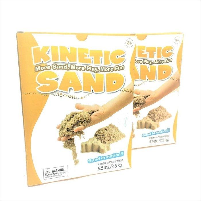 ☆ 恩祐小舖-Kinetic Sand 瑞典動力沙 5kg 黏土 沙子 造型積木 造型沙 兒童玩具 【沙灘玩具系列 】