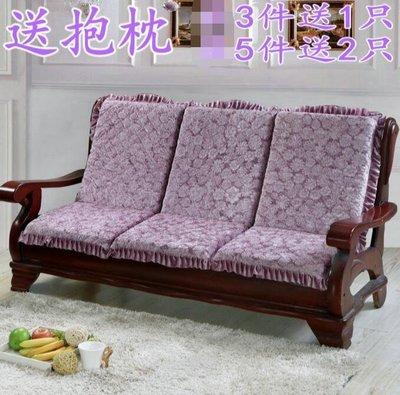 單人座實木沙發墊防滑加厚海綿紅木沙發坐墊帶靠背連體木椅墊—莎芭