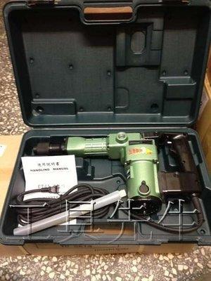 含稅價/H41。H-41【工具先生】台灣製~ET/一等。電動 破碎機 電動鎚 非 BOSCH MAKITA HM0810