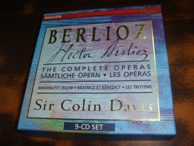 好音悅 半銀圈 Sir Colin Davis Berlioz 白遼士 歌劇輯 9CD Philips 德PMDC版