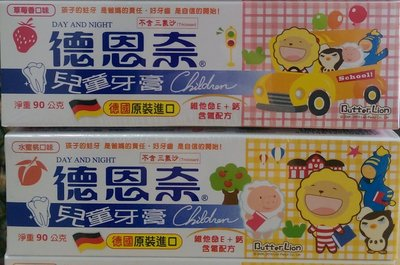 德恩奈 兒童牙膏 水蜜桃 草莓 90g  *  579 舖  *